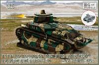 八九式中戦車 甲 中期型