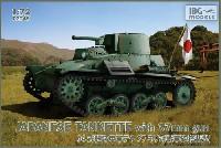 九四式軽装甲車 テケ 37mm対戦車砲搭載型