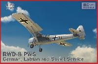 ポーランド RWD-8 PWS 複座練習機 ドイツ ラトビア ソ連軍仕様
