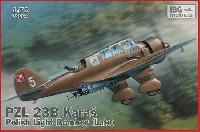 ポーランド PZL23B カラシュ 後期型 軽爆撃機