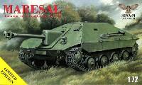 ルーマニア陸軍 駆逐戦車 マレシャル