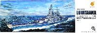 アメリカ海軍 戦艦 ルイジアナ BB-71
