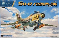 キティホーク1/48 ミリタリーエアクラフト プラモデルスホーイ Su-17 / 22UM-3K フィッターG