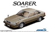 アオシマ1/24 ザ・モデルカートヨタ MZ11 ソアラ 2800 GT-EXTRA '81