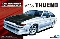 アオシマ1/24 ザ・チューンドカーカーブティッククラブ AE86 トレノ '85 (トヨタ)