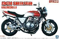 アオシマ1/12 バイクホンダ CB400SF カスタムパーツ付き