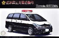 トヨタ エスティマ 犯罪抑止対策活動車