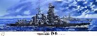 フジミ1/350 艦船モデル旧日本海軍 高速戦艦 榛名 昭和19年 / 捷一号作戦