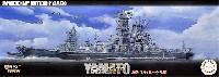 日本海軍 超弩級戦艦 大和 昭和19年/捷一号作戦