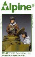 アルパイン1/35 フィギュアドイツ SS 戦車兵セット (防寒服) 2体セット