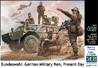 マスターボックス1/35 ミリタリーミニチュアドイツ連邦軍 軍用兵士 現代