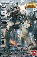 バンダイMG (マスターグレード)RGM-79G ジム・コマンド (コロニー戦仕様)