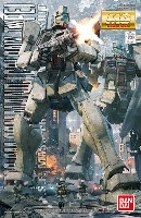 RGM-79G ジム・コマンド (コロニー戦仕様)