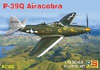 RSモデル1/72 エアクラフト プラモデルP-39Q エアラコブラ
