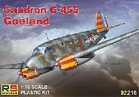 RSモデル1/72 エアクラフト プラモデルコードロン C-445 ゴエラン