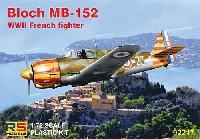 ブロック MB-152