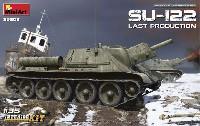 Su-122 最終生産型 フルインテリア