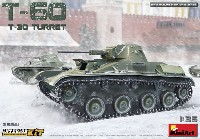 T-60 T-30砲塔搭載型 フルインテリア
