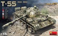 T-55 MOD.1963 フルインテリア