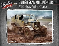 イギリス スキャメル パイオニア 重砲牽引トラクター R100