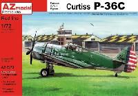 AZ model1/72 エアクラフト プラモデルカーチス P-36C