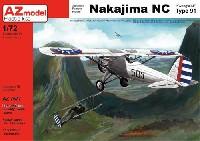 AZ model1/72 エアクラフト プラモデル中島 NC 91式戦闘機 広西空軍