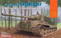 Sd.Kfz.186 ヤークトティーガー ヘンシェルタイプ