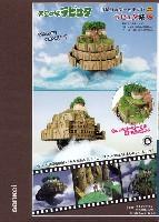 ラピュタ城 (天空の城 ラピュタ)
