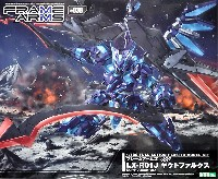LX-R01J ヤクトファルクス