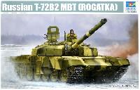 ロシア T-72B2 主力戦車 ロガートカ