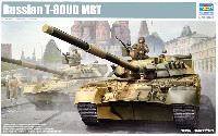 ロシア T-80UD 主力戦車