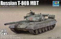 ロシア T-80B 主力戦車