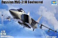 MiG-31M フォックスハウンド