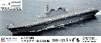 ピットロード1/700 スカイウェーブ J シリーズ海上自衛隊 ヘリコプター搭載護衛艦 DDH-183 いずも X-2,F-35A,F-35B 各2機付き 特別限定版