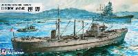 ピットロード1/700 スカイウェーブ W シリーズ日本海軍 給兵艦 樫野 スペシャル