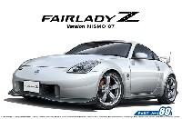 アオシマ1/24 ザ・モデルカーニッサン Z33 フェアレディ Z バージョンニスモ '07