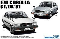 アオシマ1/24 ザ・モデルカートヨタ E70 カローラセダン GT/DX '81