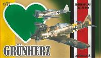 エデュアルド1/72 リミテッド エディションFw190A-5/A-8 グリュンヘルツ デュアルコンボ