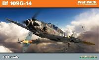 エデュアルド1/48 プロフィパックメッサーシュミット Bf109G-14