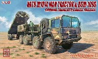 NATO M1014 トラクター & BGM-109G 巡航ミサイル