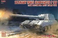 モデルコレクト1/72 AFV キットドイツ E-100 駆逐戦車 170mm砲