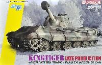 ドイツ キングタイガー 後期生産型 w/Kgs73/800/152履帯 第506重戦車大隊