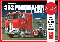 コカコーラ ピータービルト 352 ペースメーカー キャブオーバー