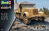 レベル1/72 ミリタリーSd.Kfz.7 ハーフトラック (後期型)