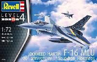 レベル1/72 飛行機F-16Mlu ファイティングファルコン 100th アニバーサリー