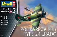 レベル1/32 Aircraftポリカルポフ I-16 タイプ24 後期型