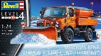 レベルカーモデルメルセデス ベンツ ウニモグ U1300L 除雪車