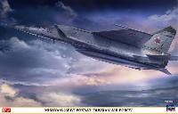 ハセガワ1/48 飛行機 限定生産ミグ 25RBT フォックスバット ロシア空軍