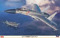 ハセガワ1/72 飛行機 限定生産J-15 中国海軍 2017