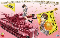 ハセガワ1/72 ミニボックスシリーズハッピーたまごガールズ No.1 羽澄れい w/54cm 自走臼砲 カール